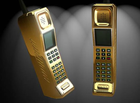 gold-priv233-phone